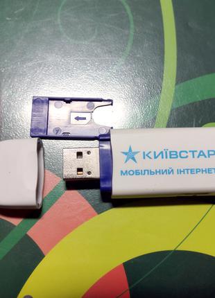 3G модем ZTE MF-100