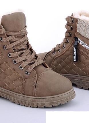 Женские тёплые зимние ботинки