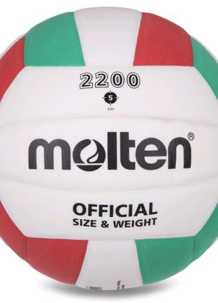 Мяч волейбольный клееный Eva Molten V5C2200