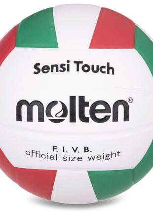 Мяч волейбольный Клееный PU Molten V5FLC