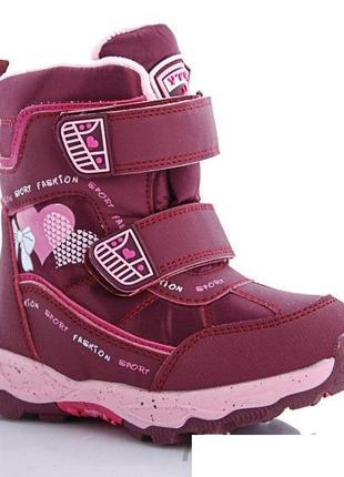 Детские термо ботинки-сапожки