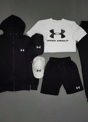Весенний летний спортивный костюм 4 вещи + кепка в подарок
