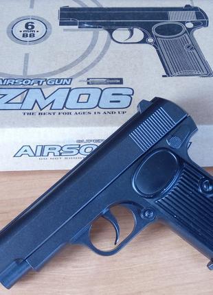 Детский пистолет ТТ ZM 06 на пульках. Новый!