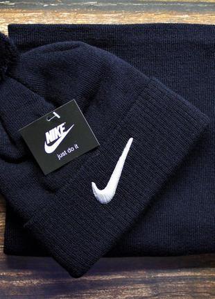 Брендовые комплекты Nike (шапка + бафф )