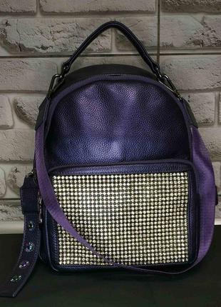 Кожаный женский шикарный рюкзак