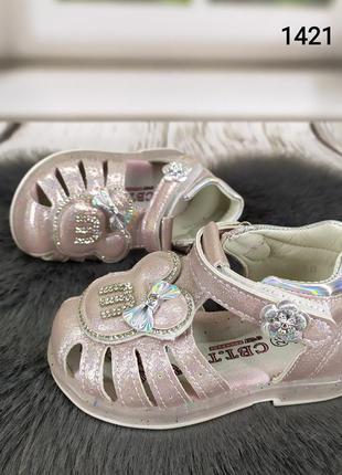 Розовые сандалики, босоножки для девочки с закрытым носком и...