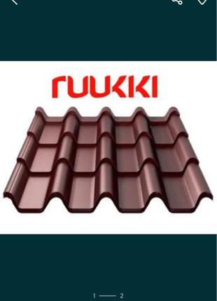 Металочерепиця RUUKKI Официальный партнёр