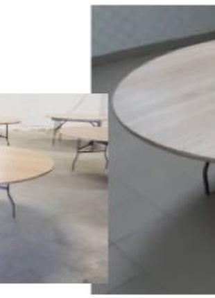Стол круглый складной «Стелс»
