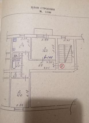 2х кiмнатна квартира 12500