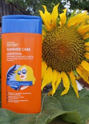 Шампунь для всех типов волос Питание и защита цвета Expert Faberl