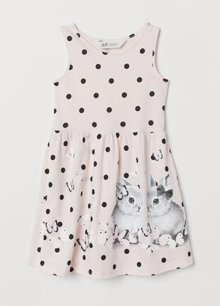 Милое платье в горошек h&m