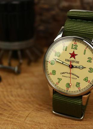 """Мужские наручные часы ракета командирские """"смерть шпионам"""". сд..."""