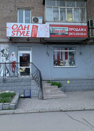 Сдается торговая площадь 95 квартал! по красной линии пр.Гагарина