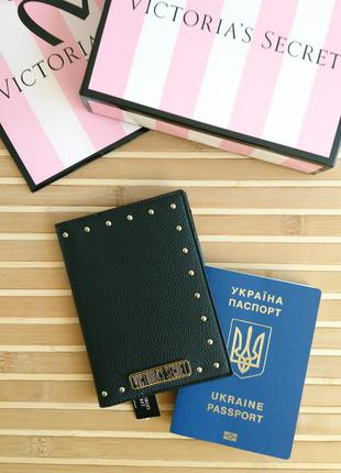 Обложка на паспорт - виктория сикрет vs оригинал victorias secret