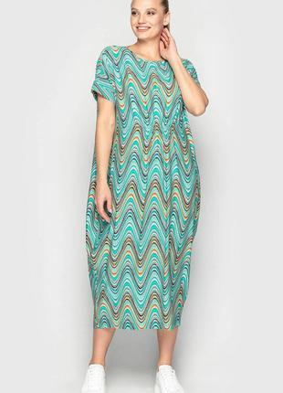 Летнее платье оверсайз(бохо).свободный стиль