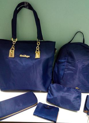 Набор сумка+рюкзак+косметичка+кошелек+визитница+ключница цвет ...