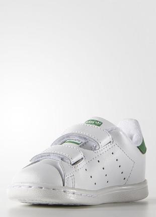 Кроссовки adidas stan smith cf i af5420