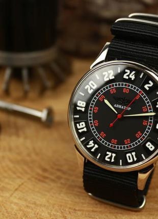 Наручные мужские часы ракета авиатор - 24 часа