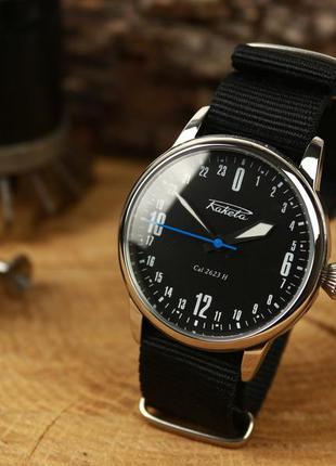 Наручные мужские часы ракета - 24 часа, вахтовые