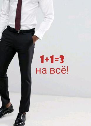 🌿1+1=3 стильные черные классические брюки с атласными лампасам...