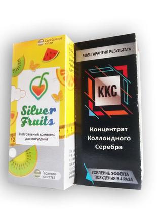 Silver Fruits - Капли + ККС - Концентрат коллоидного серебра