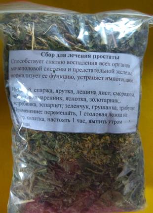 Сбор из трав для лечения простаты