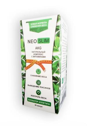 Neo Slim AKG - Капсулы для похудения Нео Слим АКГ