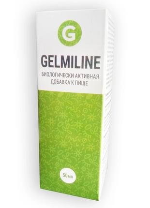 Gelmiline - Капли от паразитов Гельмилайн  оригинал