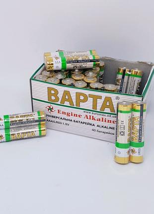 батарейки алкалиновые Варта AAA LR03 1.5V