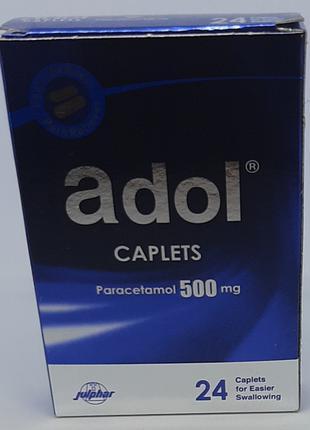 Adol caplets Египет