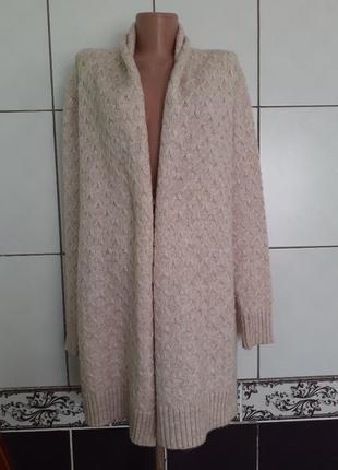 Кардиган теплий, пальто трикотажное