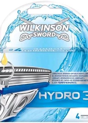 Wilkinson sword змінні леза. Безкоштовна доставка