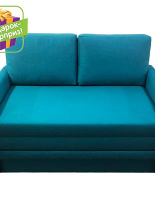 Кресло-кровать Аква