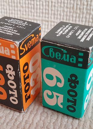 Фотопленка негативная, Фото 65 и Фото 130, 36 кадров, 2шт,СССР. В