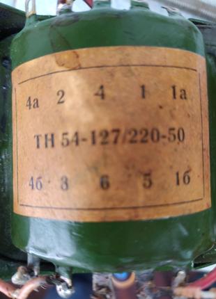 Трансформатор ТН 54-127