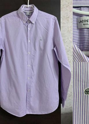 Рубашка lacoste!
