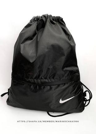 Новый классный рюкзак , расширитель, мешок для сменки, рюкзак ...
