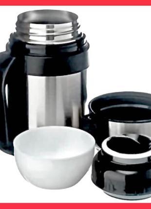 Термос универсальный для еды и напитков т/ Edenberg