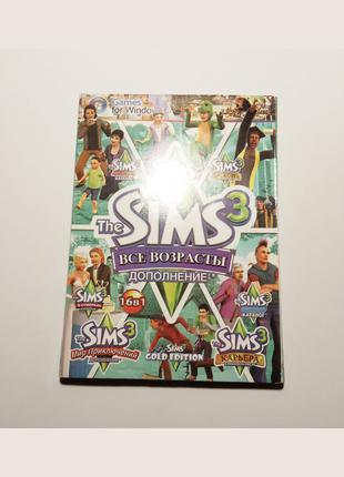 The SIMS 3 Коллекционное издание 16 в 1 DVD ПК