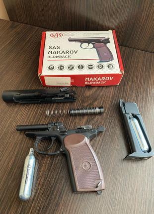 Газобалонний пістолет Макаров SAS Makarov Blowback 4.5мм