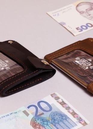 Бумажник для ID-документов. Обложка для прав.Органайзер.Страж-...
