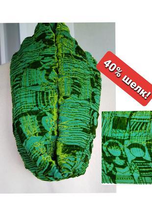 Шелковый шарф снуд бархатный хомут велюр