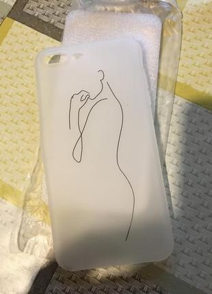 Новый силиконовый матовый чехол на айфон iphone 7 + плюс или 8...