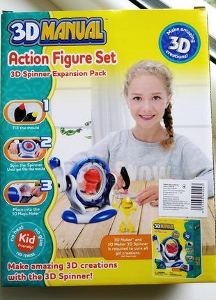 """Набор для детского творчества """"3d manyal action figure set"""""""