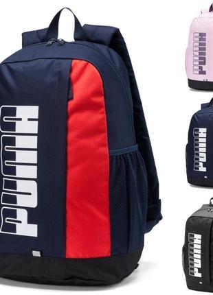 Рюкзак Puma Plus II Backpack 23л Оригинал Городской спортивный