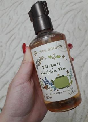 Жидкое мыло для рук золотой чай yves rocher