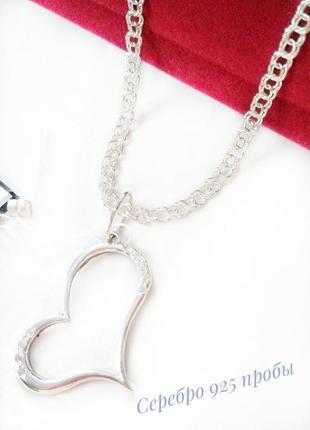 Серебряный набор: серебряная цепочка 50см и кулон, серебро 925...