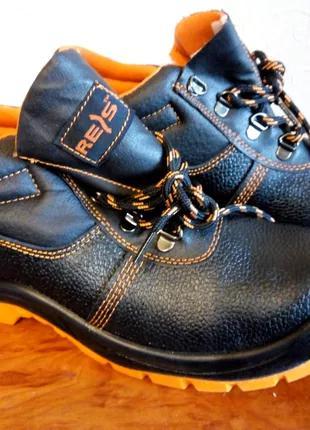 Рабочие мужские ботинки c металлическим подноском (спецобувь)