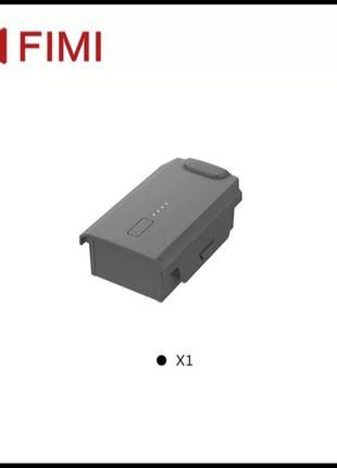Аккумулятор FIMI X8 SE 2020,4500 мАч, до 35 минут полета, ориг...