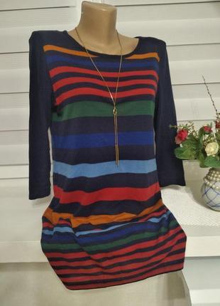 Платье в полоску разноцветное